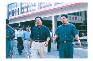 原福建省常务副省长张家坤来闽发铝业公司视察